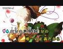 【東方ニコカラHD】【猫大樹】Bon courage!!【On vocal】