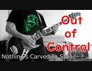 【Nothing's Carved In Stone】Out of Control Bass Cover (弾いてみた) 【PSYCHO-PASS】