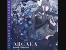 【Arcaea】虚空の夢 (OP ver.)
