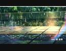 【言の葉の庭】rain /秦 基博 を演奏しました。【Bass】