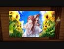 ゆる〜く発展マインクラフトpart20 【マインクラフト マイクラ ゆっくり実況 茶番 物語 マイクラアニメ 建築 マイクラBGM 】