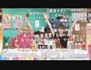 アイドルマスター15周年生配信~15th Anniversary P@rty!!!!!~ コメ有アーカイブ(4)