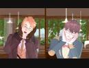 【ジャンル混合MMD】メシマズでベノム