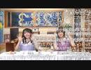 アイドルマスター15周年生配信~15th Anniversary P@rty!!!!!~ コメ有アーカイブ(6)