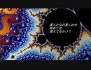 【AIきりたん】「太陽系第三惑星ヨリ」【オリジナル曲】