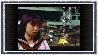 ◆学校であった怖い話 実況プレイ◆part25