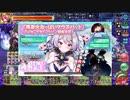 【オトギフロンティア】桜ともやしのディマイト討伐録 part.19【ゆっくり実況】