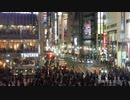 【初音ミク】スクランブル・ハート【オリジナル】#渋谷系?