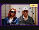【 BTS 】 Learn! KOREAN - EP.12 本当に格好いい【防弾少年団】【日本語字幕】
