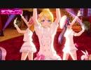 スクスタ】μ's『LOVELESS WORLD』MV衣装チェンジ!歌詞付き