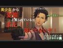 【3話】ミリしらとミリ知り(歴13年)の浪漫街道【新サクラ大戦】