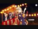 【ゆゆゆい】夏の夜に咲く踊り花 後編【ノーマル】