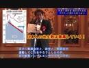 ワクチンの真実 日本人根絶計画