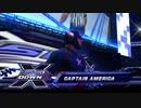 キャプテンアメリカ WWEクリエイトスーパースター #8