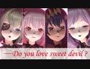 【ハニストMMD】Sweet Devil (colate remix)