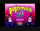 【AC】pop'n music 10 - CHALLENGE MODE (1)
