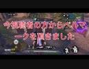 【CoD:モバイル】ゆっくり実況!♯1