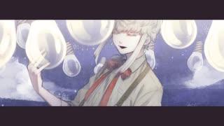 【夢遊歌-再眠-】よるのゆめ【UTAUcover/音源配布】