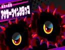 【実況】たくさんの仲間達と大冒険!念願の『星のカービィ スターアライズ』をプレイ Part85