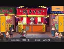 【ミリシタ】焼きそば☆花火団プレイ動画