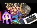 【結月ゆかり】WiiU版Minecraftからお送りします。Season2 Part33