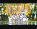 [IZ*ONE] 잔소리 - 小言 - Immortal Songs 2(日本語訳入)