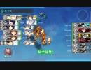 【艦これ 2020梅雨・夏】E2.瀬底島、その先へ―― - 戦力ゲージ2解放ギミック(Gマス)【侵攻阻止!島嶼防衛強化作戦】