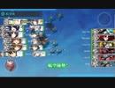 【艦これ 2020梅雨・夏】E2.瀬底島、その先へ―― - 戦力ゲージ2解放ギミック(Eマス)【侵攻阻止!島嶼防衛強化作戦】