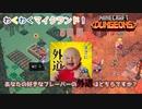 【マインクラフトダンジョンズ】湿った洞窟とカボチャ草原、選べる二種の外道フレーバー!?凸凹街道を今日も征く!#5『Minecraft Dungeons』