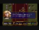 ラングリッサーⅡ ゆっくり実況プレイ Part116