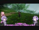 【ゴーストオブツシマ】結月さんの対馬日記 part2【ボイスロイド実況】