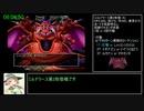 PS2版DQ5カジノ技未使用RTA Part9【最終回】