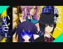 ⚡10【RPG/ゆっくり実況プレイ動画】BOY&FANTASY2~偽りの聖女~ with MMD 初音ミクさん【フリーゲーム】