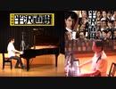テーマ・オブ・ #半沢直樹 MainTitle ホールのグランドピアノで演奏 @ 川崎市国際交流センター  #TBS #池井戸潤 #服部隆之 #堺雅人 #市川猿之助 #香川照之 #北大路欣也