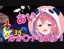 笹木咲「ゆかオナやめろぉ!」 【にじさんじ/切り抜き動画】