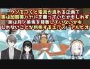 【3D化】ウソをつくと電流が流れる企画で実は加賀美ハヤトを嫌っていたかもしれず実は月ノ美兎を尊敬していないかもしれないことが判明するエクス・アルビオ【にじさんじ切り抜き】
