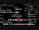 伊藤 伊藤放送室 2020-08-08 20-52 【】 前半 はいぱーまほと通話 移動