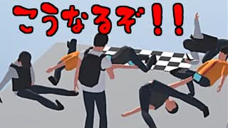 『歩きスマホは危険』本当の恐怖を知れ!!