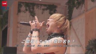 【生歌】ご唱和ください 我の名を! / 遠藤正明【Full】
