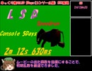 【こんなの】ゆっくり橙のコンソール版LSD 5Days RTA解説【ゲームじゃない】