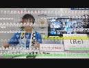 加藤さんファンともこうファンと暗黒ファンに荒らされる百花繚乱【ネット超会議2020夏】