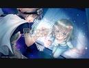 【AIきりたん】星空探検隊【オリジナル曲】