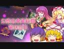 【電子音楽系】幻想音楽資料館第38回目【CD紹介】