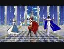 【Fate/MMD】お気に召すまま【MMDツイステ】