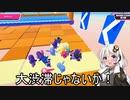 【VOICEROID実況】紲星あかりのFALLGUYS【単発】