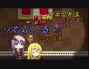 【ケイデンス・オブ・ハイラル】マキマキはハイラルでもリズムにノる! Part10【ゆかマキ】