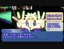 【シノビガミ】ふたくちダンスパーティー:前編