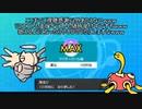 【ポケモン剣盾】初見カラオケ動画の裏でランクマッチですぞwww【ヤリジオン】