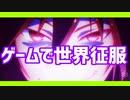 さあ、ゲームを始めよう「ノーゲーム・ノーライフ」アニメレビュー【アニ談】
