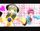 【東方MMD】トゥイー・ボックスの人形劇場【古明地姉妹】